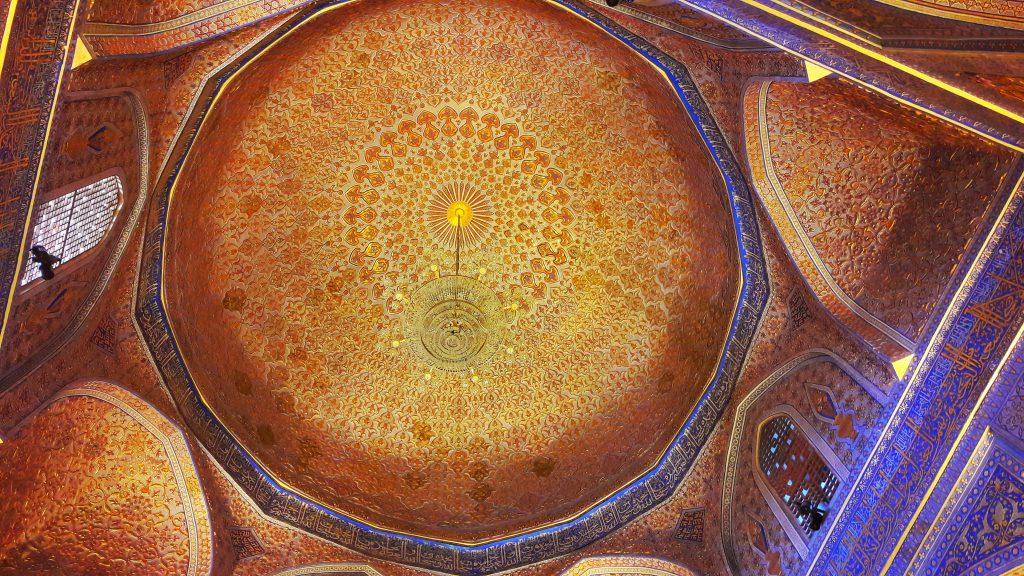 Info Shymkent - Inside of Amyr Temur Mausoleum.