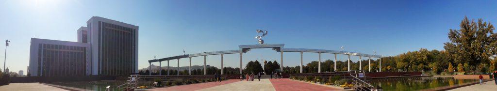 Info Shymkent - Uzbekistan
