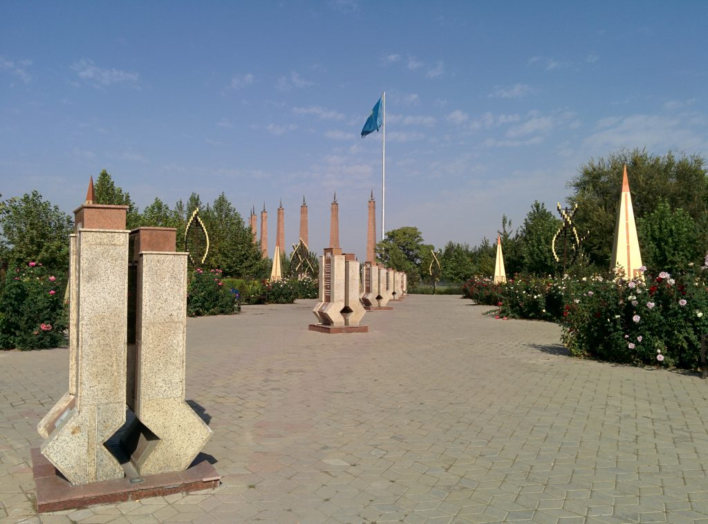 Info Shymkent - Independence Park Shymkent