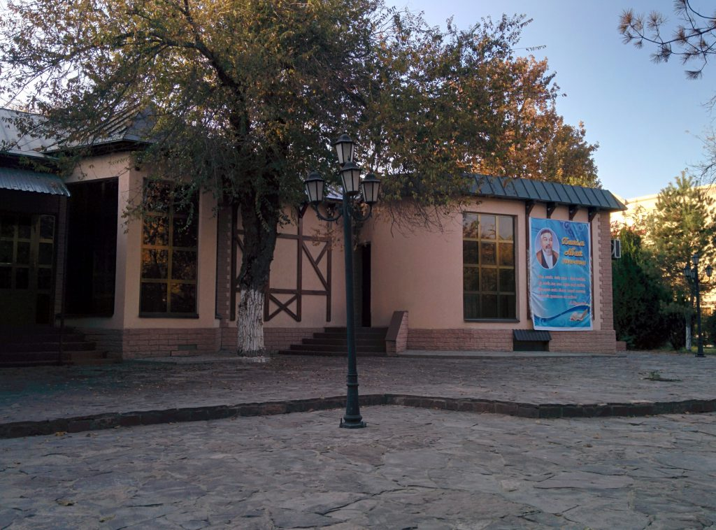 Outside view of Khakim Abay Museum in Shymkent
