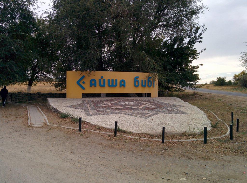 Info Shymkent - Sign to the Mausoleum near Taraz.