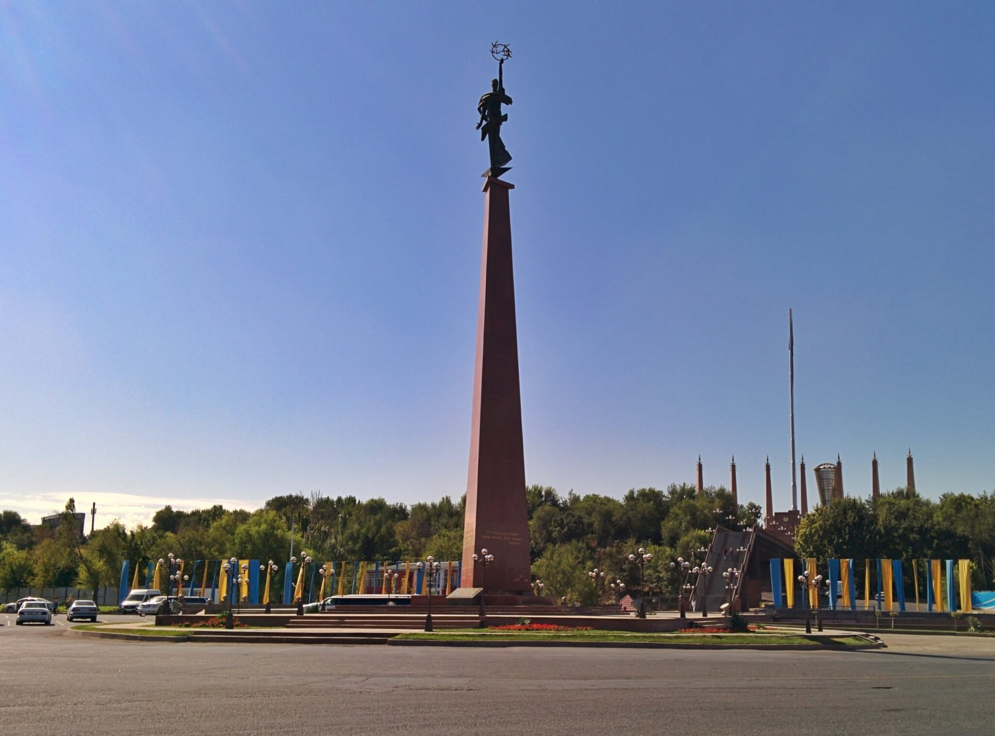 Info Shymkent - Mother Earth Monument