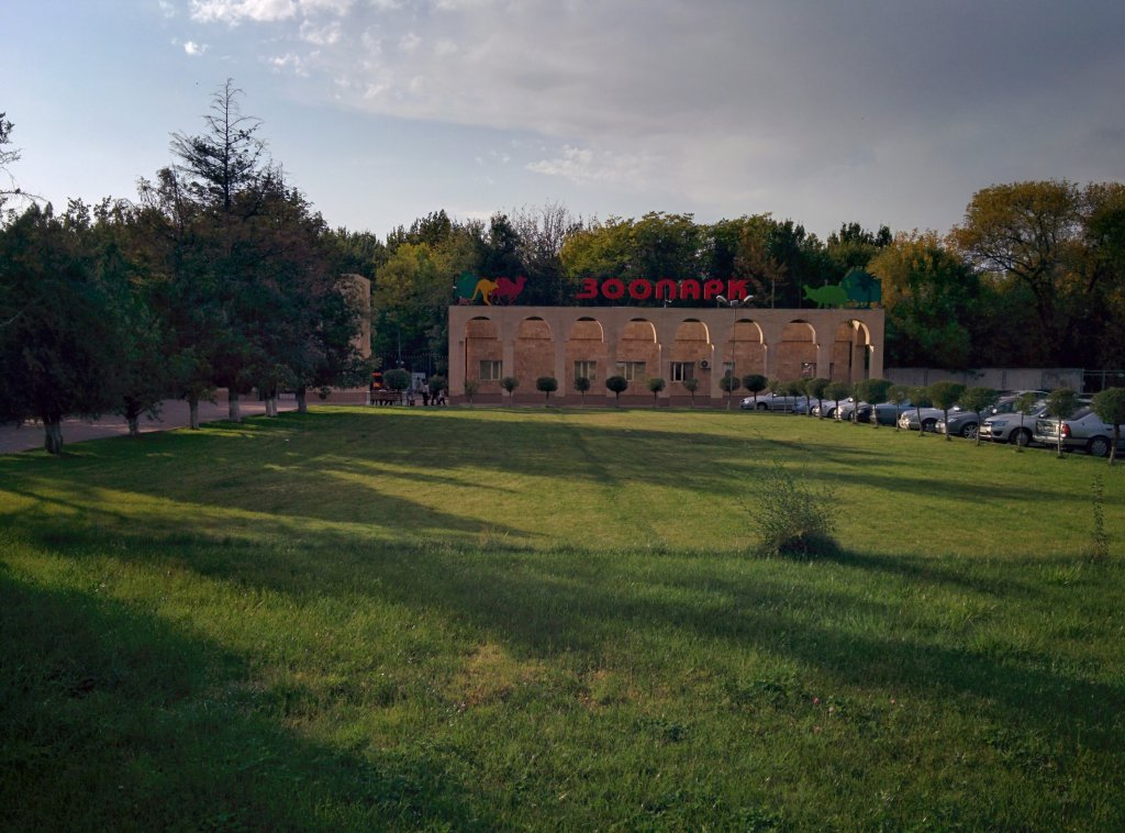 Info Shymkent - Entrance of Shymkent Zoo