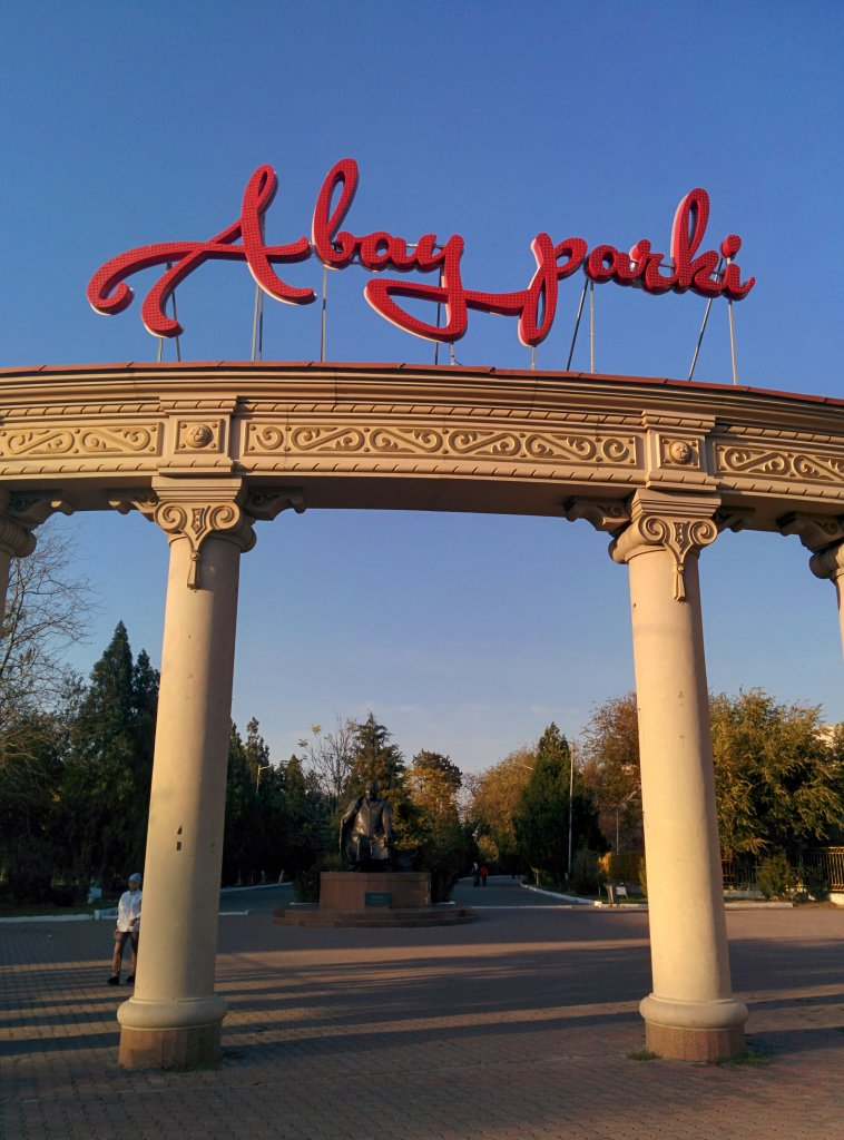 Info Shymkent - Abay Park South Entrance