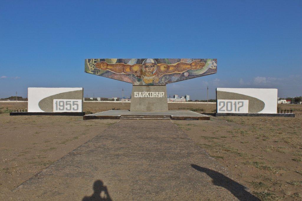 "Info Shymkent - ""The Fisherman"" or ""Zero Gravity"" - a popular place in Baikonur"
