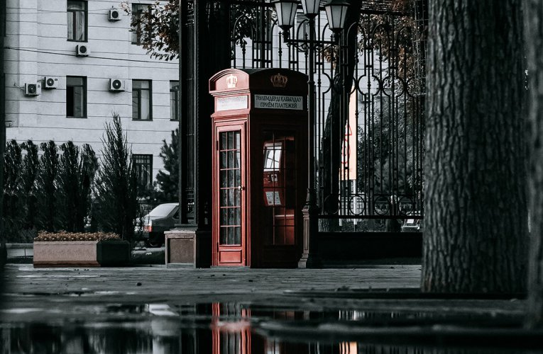 Dmitriy Pak – a Shymkent Photographer