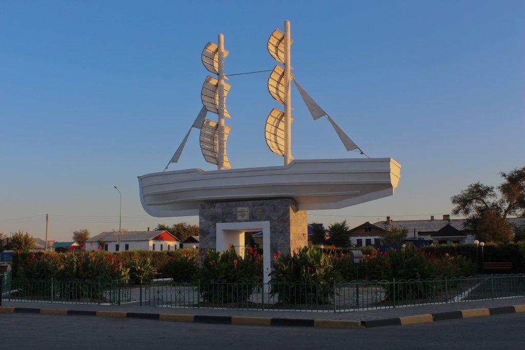 Info Shymkent - Boat Monument in Aralsk