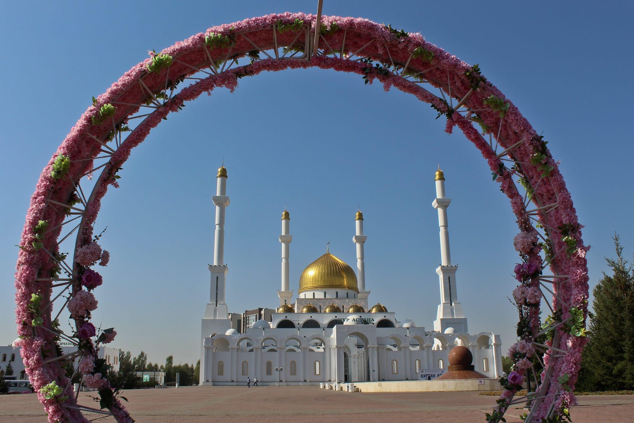Info Shymkent - Eid al-Adha 2020