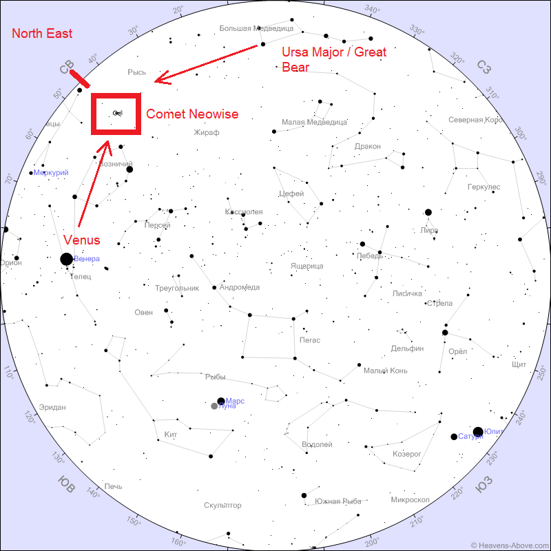 Info Shymkent - How to find Comet Neowise at the night sky of Shymkent