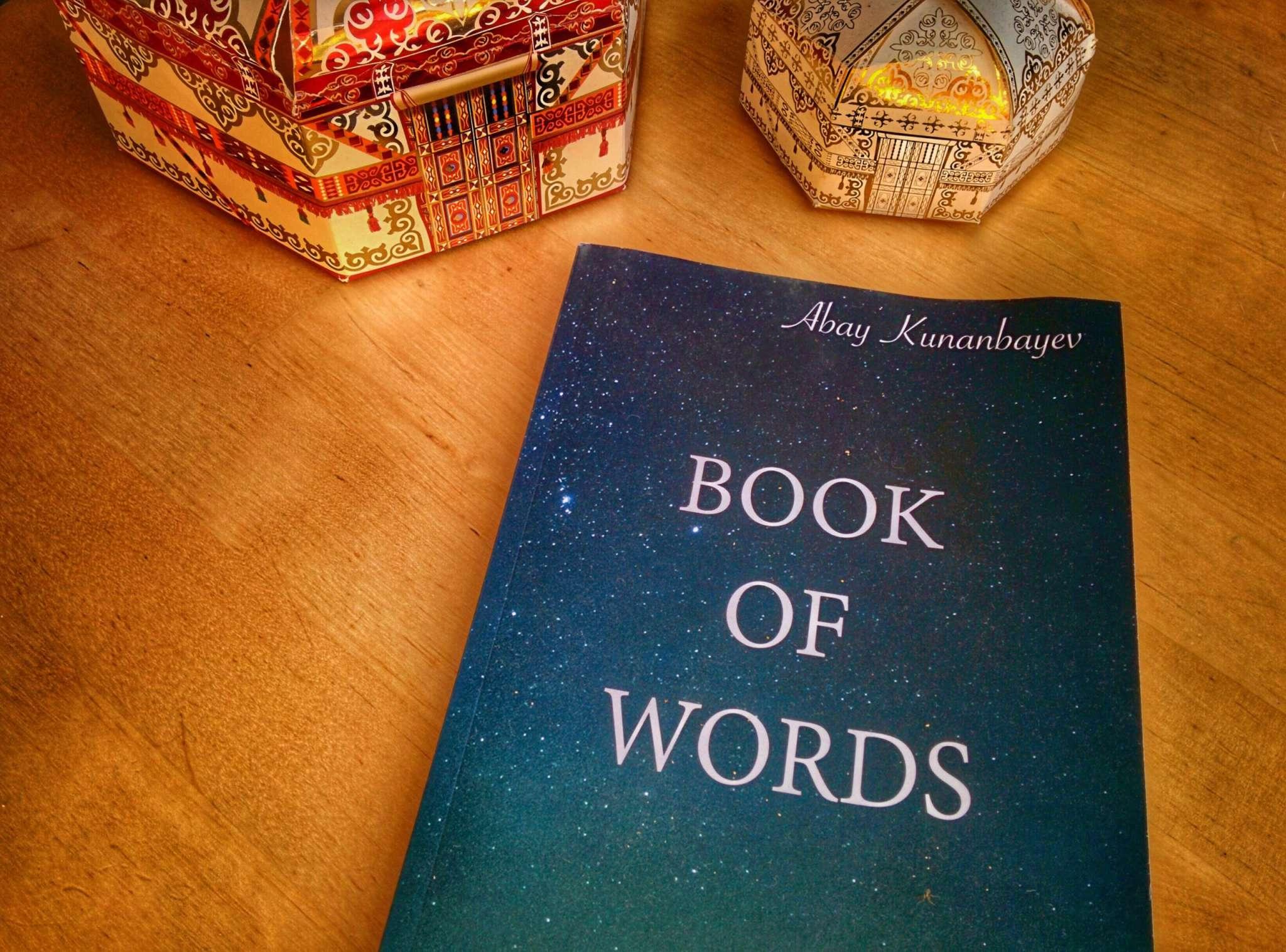 Info Shymkent - Abay Kunanbayev's Book of Words