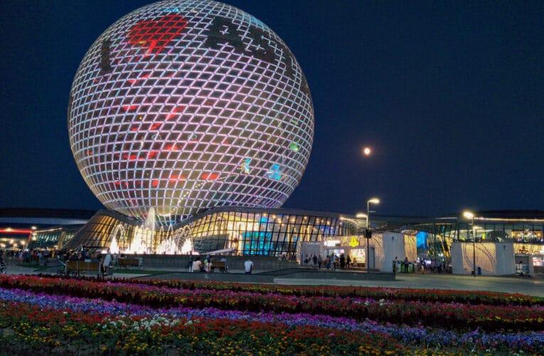 Info Shymkent - Night view of Expo 2017 in Astana (Nur-Sultan)