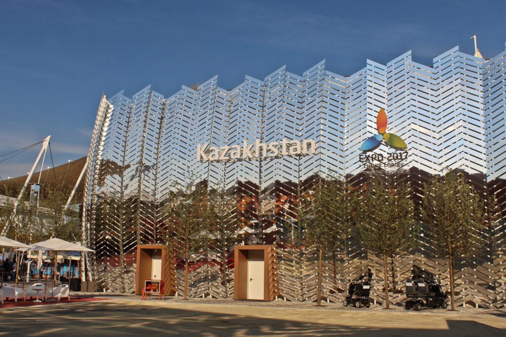 Info Shymkent - Kazakhstan's Pavilion at Expo 2017 in Milan, Italy