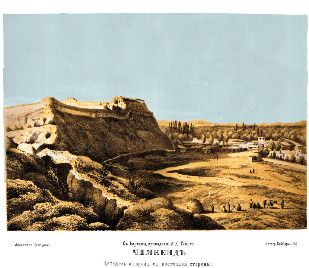 Info Shymkent - Old painting of the historic Citadel of Shymkent in 1866 (Image: A. K. Gaines)