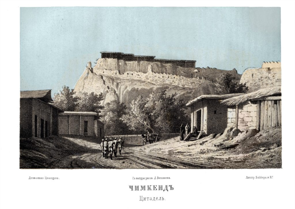 Info Shymkent - Old lithography of the Citadel of Shymkent in 1866 (Image: Dimitry Velezhev)