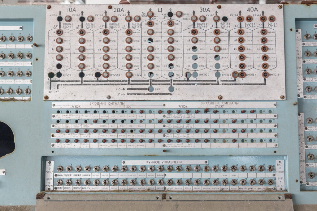 Info Shymkent - Control Console in MZK building in Baikonur (Image: Jonk)