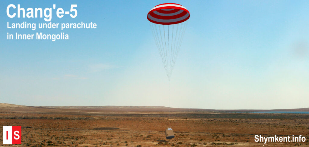 Info Shymkent - China's Chang'e-5 mission landed under parachute in Inner Mongolia, China