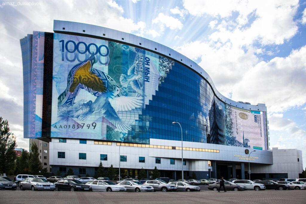 Info Shymkent - Almaz Duisebayev - Nur-Sultan's Ministry of Finance