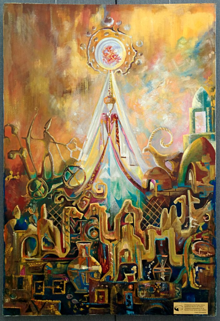 Info Shymkent - Modern Art painting of a Kazakh bride in Museum of Fine Arts in Shymkent, Kazakhstan