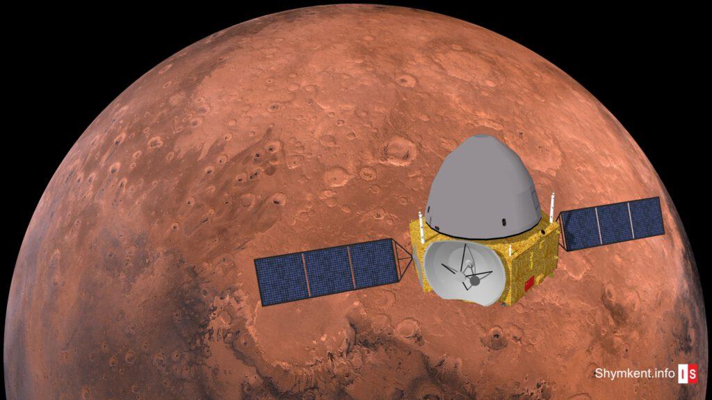 Info Shymkent - Chinese Mars Mission Tianwen-1 arrives Mars