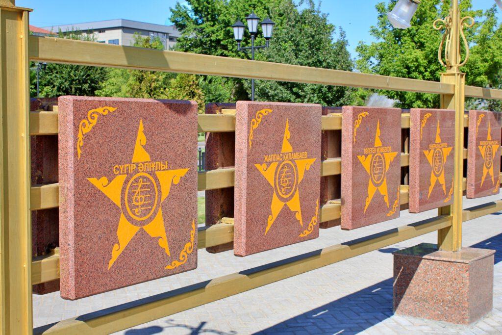 Info Shymkent - Walk of Fame in Park Shamshis World in Shymkent, Kazakhstan