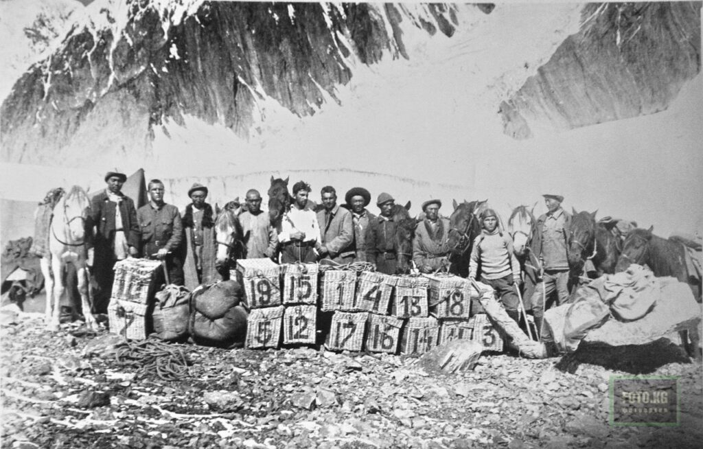 Info Shymkent - Expedition team of Mikhail Pogrebetsky to conquer Khan Tengri in 1931